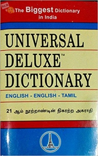 UNIVERSAL DELUXE DICTIONARY